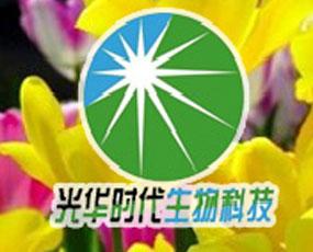武汉光华时代生物科技有限公司