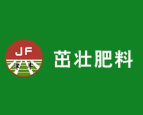 天津市茁壮肥料有限公司
