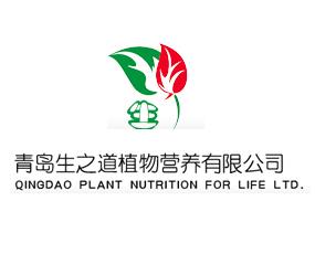 青岛生之道植物营养有限公司