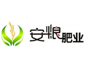 山东安粮生态肥业股份有限公司