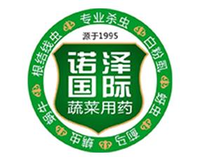 郑州诺泽农业科技有限公司