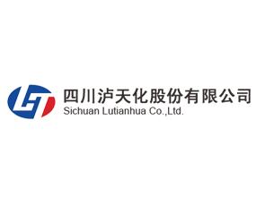 四川泸天化股份有限公司