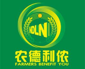 四川农得利生物科技开发有限公司