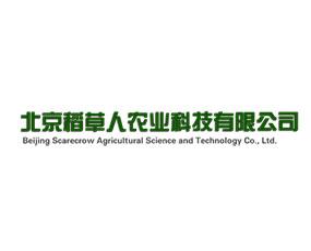 北京稻草人农业科技有限公司
