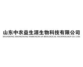 北京中农益生源生物科技有限公司