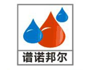 山东滨州谱诺邦尔肥业有限公司