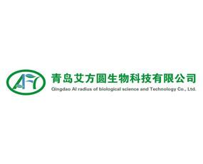 青岛艾方圆生物科技有限公司