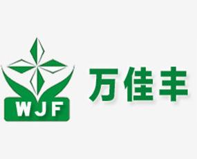 河南万佳丰农业科技有限公司