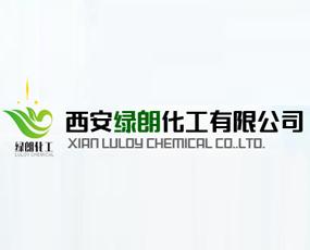 西安绿朗化工有限公司