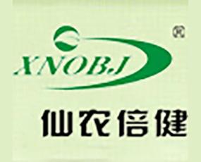 烟台仙农生物科技有限公司