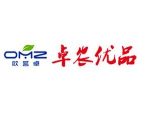 内蒙古欧茗卓农林科技有限责任公司