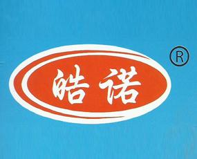 深圳地丰皓诺生物科技有限公司