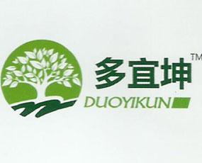 青岛康诺生物肥业有限公司