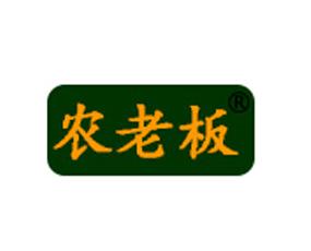青岛东方旭阳农业技术有限公司