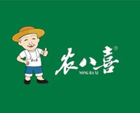 河南农八喜作物保护有限公司