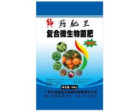 广西平果恒益生物肥料有限责任公司
