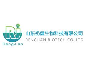 山东�i健生物科技有限公司