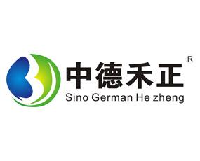中德禾正科技发展(海南)有限公司