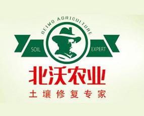 黑龙江北沃农业科技有限公司
