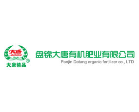 盘锦大唐有机肥业有限公司