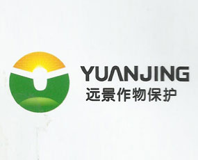 安徽远景作物保护有限公司