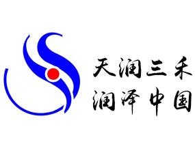 山�|省天��三禾�r化科技有限公司