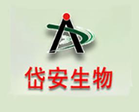 黑龙江岱安生物科技有限公司