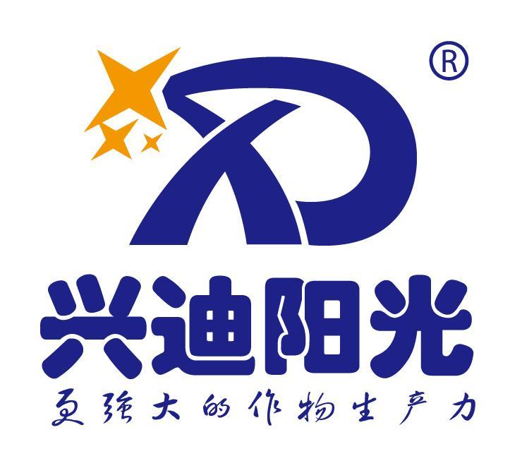 山东兴迪生物科技有限公司