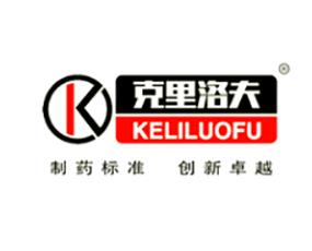 河南克里洛夫生物科技有限公司