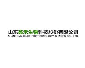 山东鑫禾生物科技股份有限公司