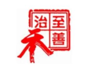 至善治禾(唐山)生物肥料有限公司