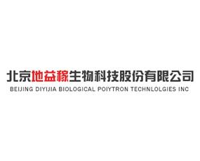 北京地益稼生物科技股份有限公司