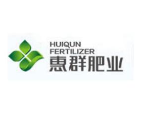 通辽市惠群生物肥业有限责任公司