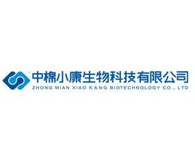中棉小康生物科技有限公司