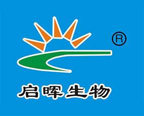 北京启晖生物科技有限公司