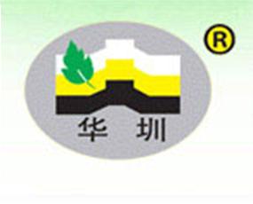 山东东阿华赈生物工程有限公司