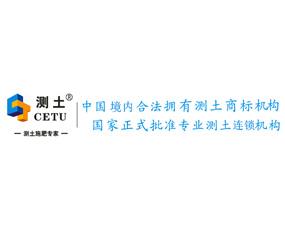 北京傲禾测土肥业连锁有限公司