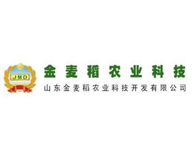 山东金麦稻农业科技开发有限公司