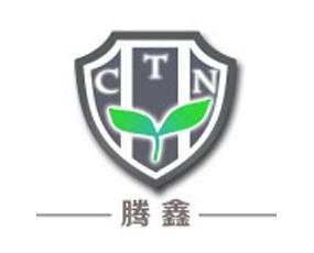 山东潍坊腾鑫农业科技有限公司