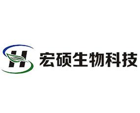 湖南宏硕生物科技有限公司