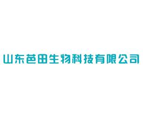 山东芭田生物科技有限公司