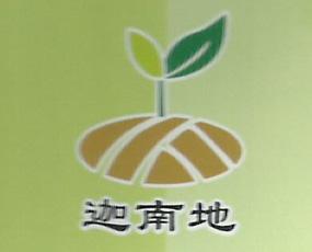 河南迦南地农业开发有限公司