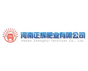 河南正辉肥业有限公司