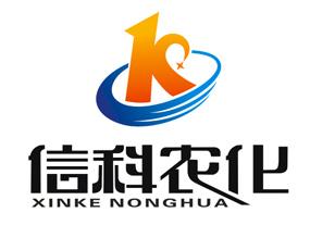 深圳信科农化科技有限公司