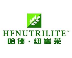 美国哈佛纽崔莱植物营养保护有限公司