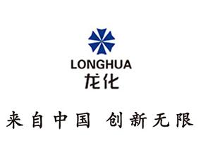 黑龙江龙化肥业有限公司