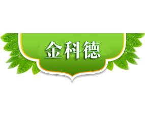 烟台鑫泰肥业有限公司
