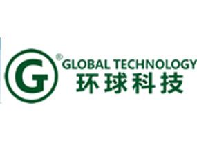 澳大利亚环球科技(香港)有限公司