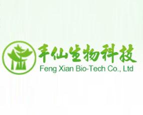 江西丰仙生物科技有限公司