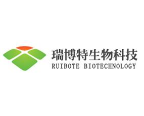 江西瑞博特生物科技有限公司